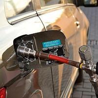 Природный топливный газ для авто