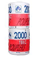 Шпагат полипропиленовый сено-вязальный 2000 Россия