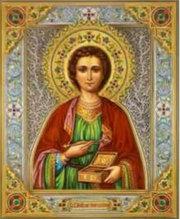 "Картина стразами на подрамнике (40х50 см)""Икона Св.Пантелеймону"" R-0026"