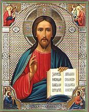 """Картина стразами на подрамнике (40х50 см)""""Икона Иисуса Христа"""" R-0017"""