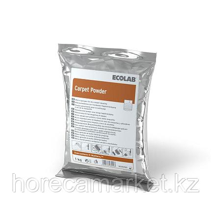 Сапур Поудер 1 кг / Sapur Powder, фото 2