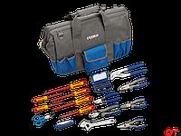 Тканевая сумка с набором инструмента 9022-2-19TS1
