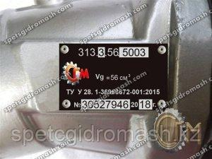 Гидронасос 313.3.56.5003 регулируемый аксиально-поршневой правого вращения