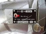 Гидронасос 313.3.56.5004 регулируемый аксиально-поршневой левого вращения, фото 3