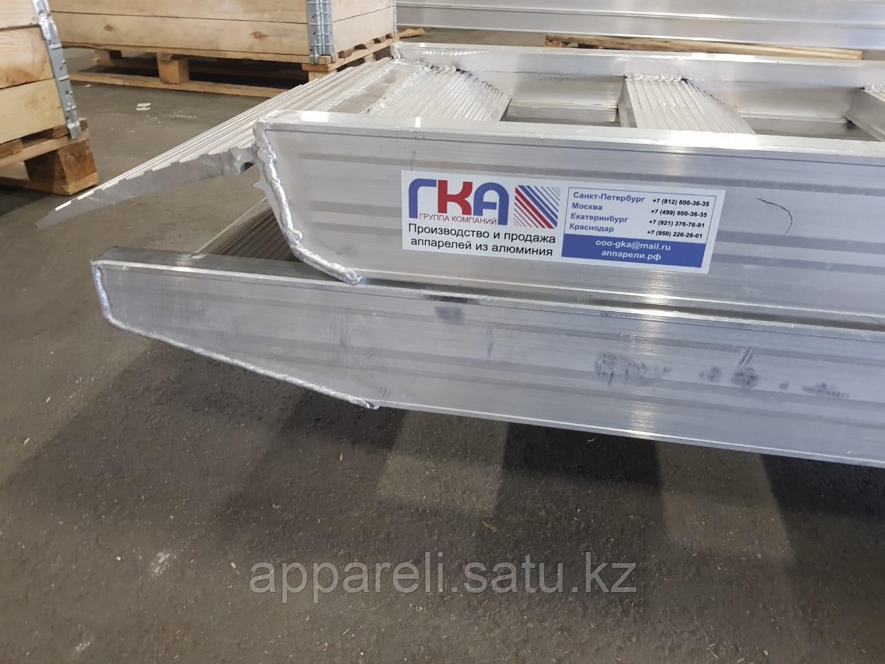 Погрузочные рампы из алюминия 8500 кг