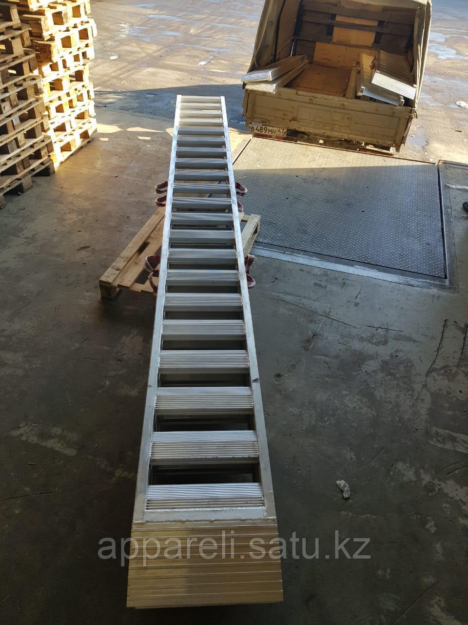Погрузочные рампы из алюминия аппарели 7000 кг