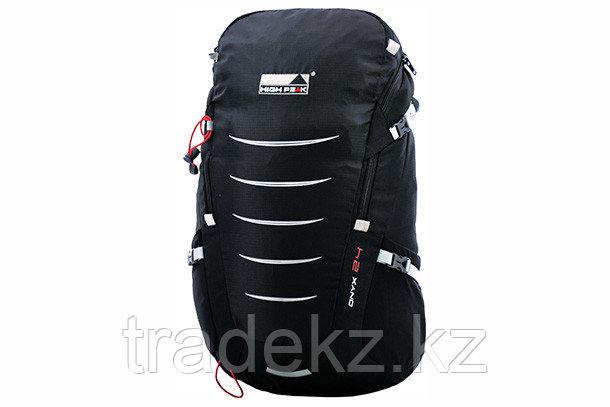 Рюкзак HIGH PEAK ONYX 24, фото 2