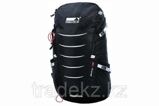 Рюкзак HIGH PEAK ONYX 18, фото 2
