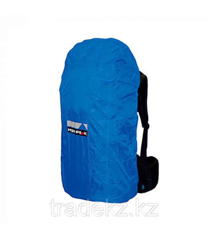 Чехол для рюкзаков HIGH PEAK 15 - 35 л.