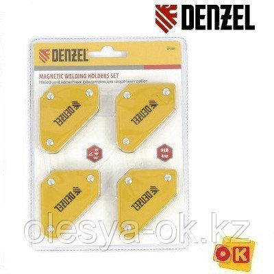 Набор из 4 магнитных фиксаторов для сварочных работ, DENZEL. 97555