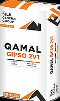 Штукатурка универсальная - QAMAL 2V1