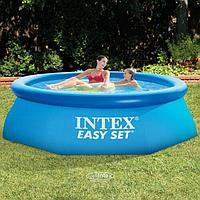 Надувной бассейн Intex Easy Set 18110