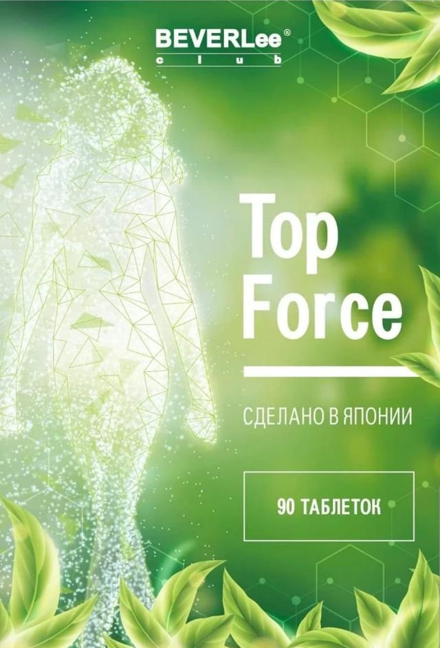 Витаминный комплекс от сахарного диабета Top Force купить