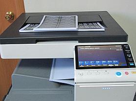 Цифровая Черно-Белая Печать А3, фото 3
