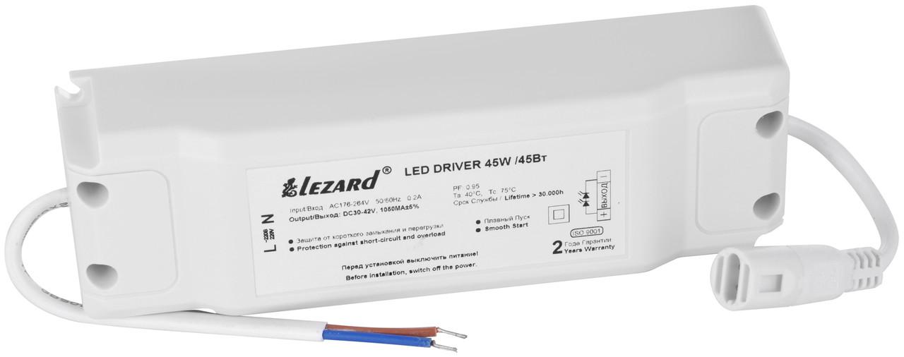 LZ-LED Driver 45W