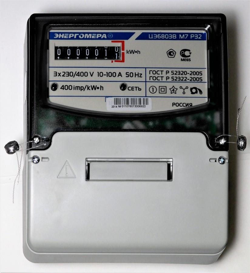 Эл.счетчик ЦЭ 6803В/1 1Т 220В 10-100А 3ф 4пр. М7 Р32