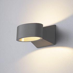 1549 TECHNO LED / Светильник садово-парковый со светодиодами BLINC серый