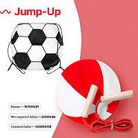 Набор подарочный JUMP-UP: мяч надувной, скакалка, рюкзак для обуви, красный, Красный, -, 39456 08