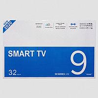 """Телевизор 32"""" LED Smart TV S9 Series J32"""