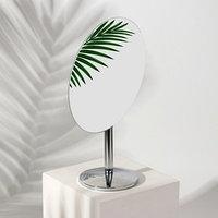 Зеркало настольное, зеркальная поверхность 12 x 17,7 см, цвет серебряный