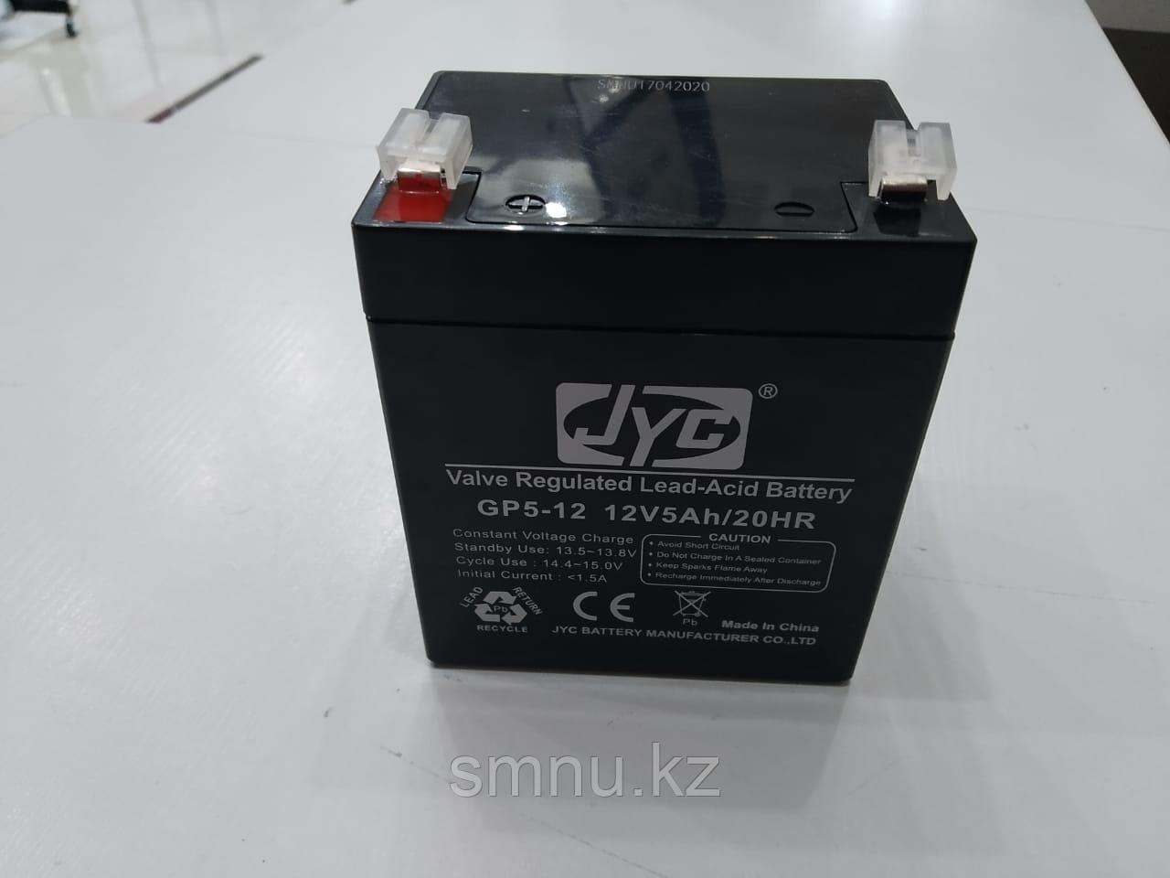 Аккумулятор  GP 12B  5Ah  JYC