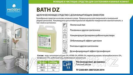 Bath DZ - моющее средство для уборки и дезинфекции санитарных комнат. 750 мл.РФ, фото 2