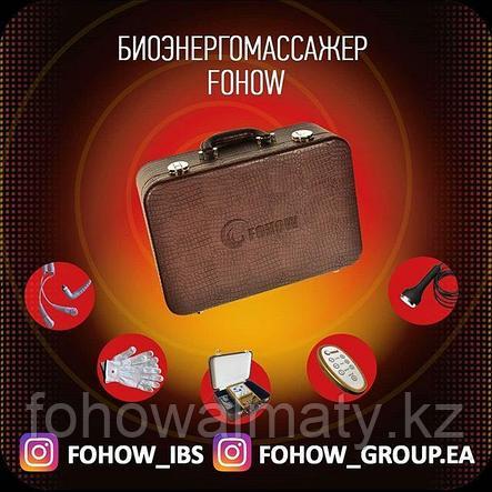 Биэнергомассажер FOHOW 3-его поколения -  вернуть 5-10 лет молодости и красоту, фото 2