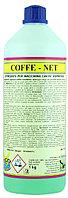 COFFE-NET (КОФЕ-НЕТ)
