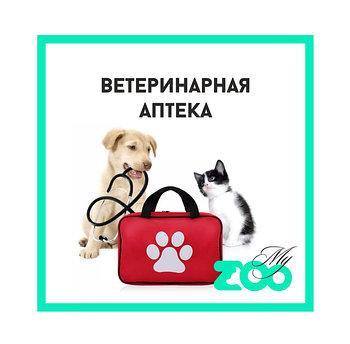 Ветеринарные средства и препараты