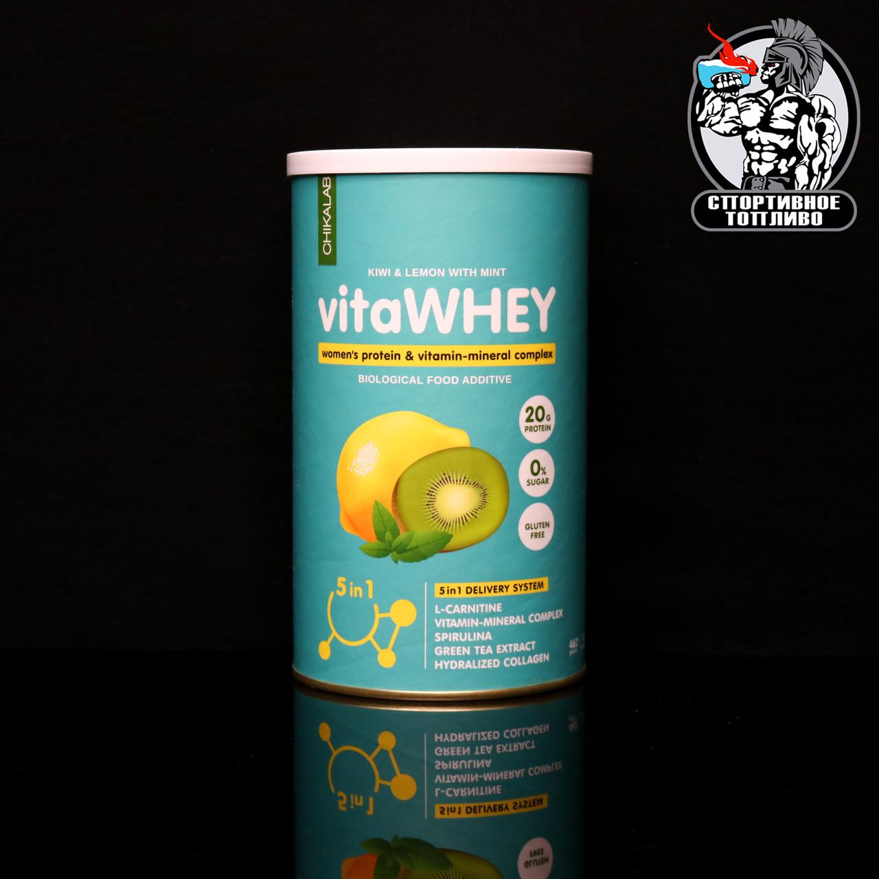 Chikalab - Vita Whey 462гр/14порций