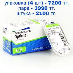 Контактная линза  -1,00 Optima FW Baush&Lomb, цена за 1 шт