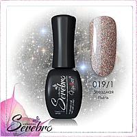 "Гель-лак ""Serebro"" №019/1, 11 мл, фото 1"