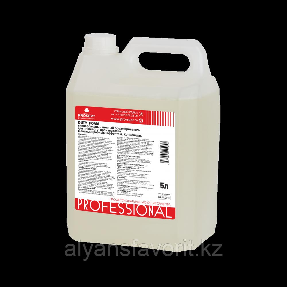 Duty Foam - универсальное средство для пищевого производства с дез. эффектом. 5 литров.