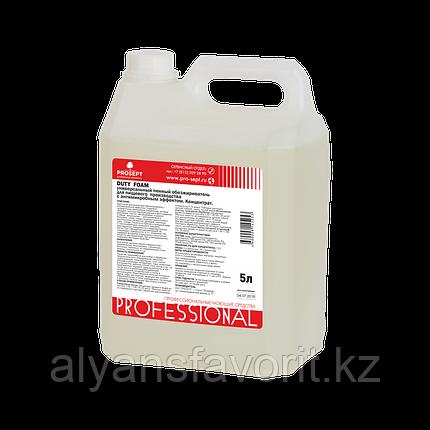 Duty Foam - универсальное средство для пищевого производства с дез. эффектом. 5 литров., фото 2