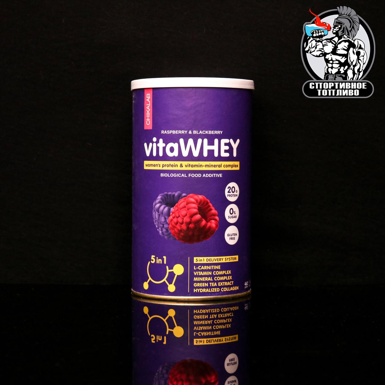 Chikalab - Vita Whey 462гр/14порций Малина - Ежевика