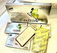 Fatzorb ( Фатзорб ) картонная упаковка (48 капсул)