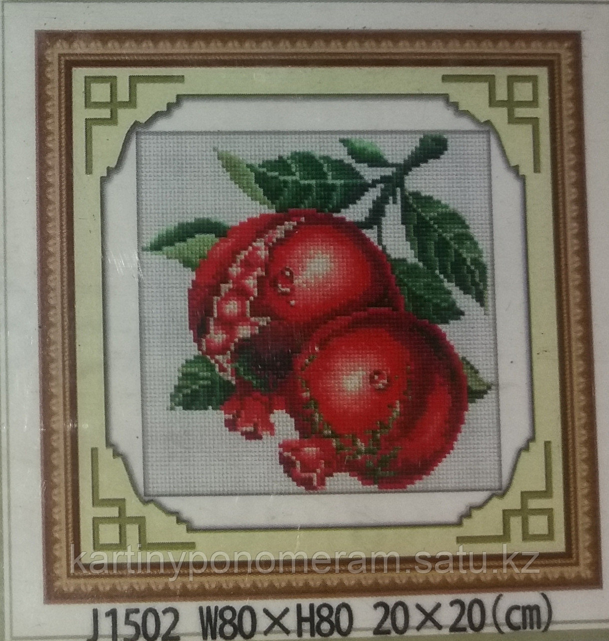 Картина стразами без подрамника J1502 20x20см