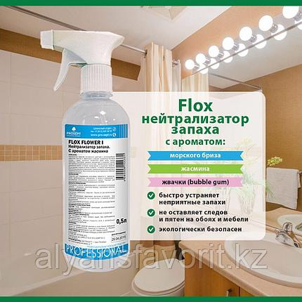 Flox Flower I - нейтрализатор запаха с ароматом жасмина. 5 литров. РФ, фото 2