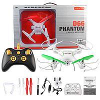 Квадрокоптер Yidajia phantom D66 WI-FI с видеотрансляцией на смартфоне