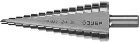 Сверло ступенчатое ЗУБР, 4-30 мм, 14 ступеней, Р4М2 (29665-4-30-14)