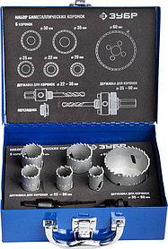 Набор коронок биметаллических ЗУБР, 6 шт: d=20-22-25-30-35-60 мм (29531-H6-1)