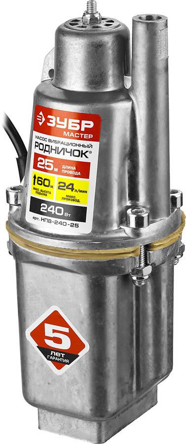 Насос вибрационный погружной ЗУБР, 240 Вт, забор воды верхний (НПВ-240-25)