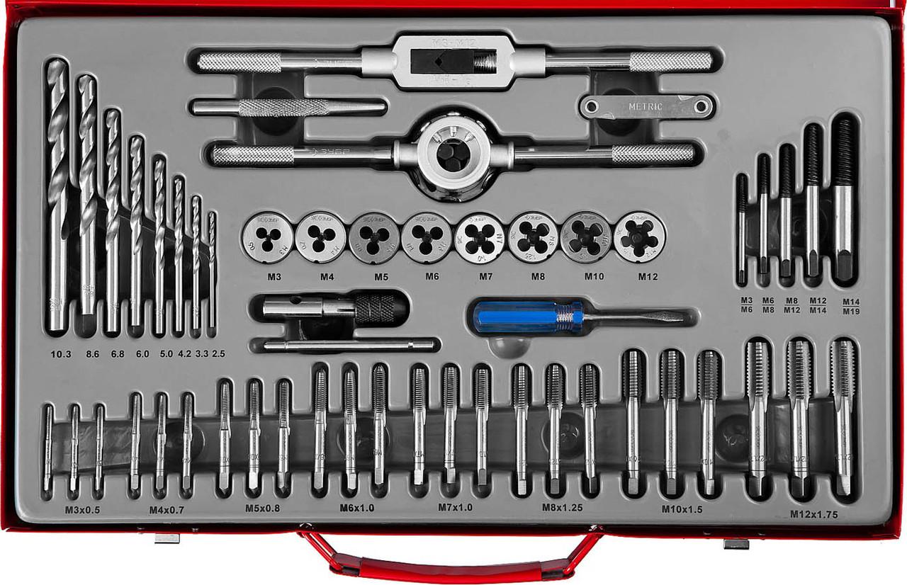 ЗУБР 52 предмета 9ХС, набор метчиков и плашек  (28130-H52_z01)