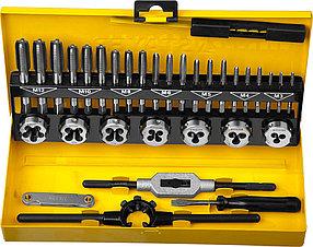 """Набор метчиков и плашек STAYER 32 предмета, легированная сталь, серия """"MaxCut"""" (28014-H32)"""