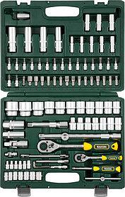 Набор автомобильно инструмента Kraftool, 94 шт. (27883-H95_z02)