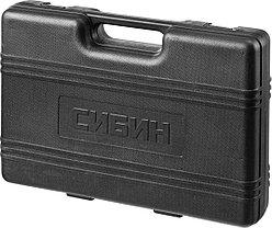 Набор автомобильного инструмента СИБИН, 94 шт. (27765-H94), фото 3