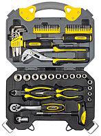 Набор слесарно-монтажного инструмента Stayer, 56 шт. (27710-H56)