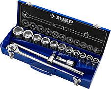 ЗУБР 14 шт., набор торцовых головок 27660-H14 Профессионал (27660-H14), фото 2