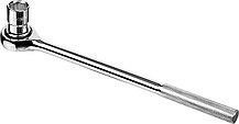 ЗУБР 14 шт., набор торцовых головок 27660-H14 Профессионал (27660-H14), фото 3