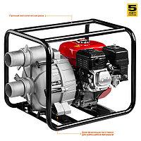Мотопомпа бензиновая ЗУБР, 1000 л/мин (60 м3/ч), для грязной воды, напор 26 м, всасывание 8 м (МПГ-1000-80)